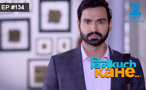bin kuch kahe august 10th 2017 watch episode