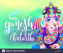 Invitation Cards For Ganesh Festival Happy Ganesh Chaturthi Beautiful Greeting Card Or Poster Stock