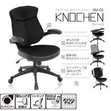 Fold Up Desk Chair Folding Office Chair Bedroomoutstanding Foldable Office Chair