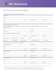 best photos of standard job application form standard employment