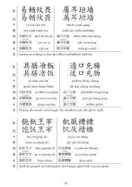 am駭agement bibliotheque bureau 千字文 thousand character
