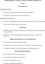 sample patent application templates download free u0026 premium