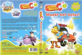 engie benjy vol 01 maakt het beter dvd nl dvd covers cover