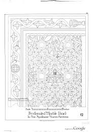 file selections of byzantine ornament page 220 png wikimedia