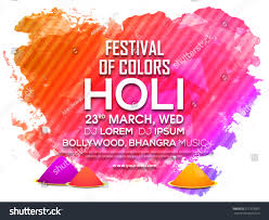 Bollywood Invitation Cards Indian Festival Colours Happy Holi Celebration Stock Vector