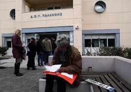 bureau des immatriculations grèce des plaques d immatriculation dans la hotte du nouvel an