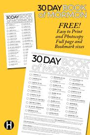 lds thanksgiving 30 day book of mormon reading charts the mormon home
