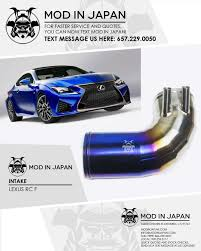 lexus rc f buy group buy titanium intake for rc f better than most package deal