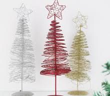 online get cheap iron wire christmas tree aliexpress com