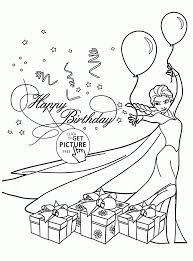 explicit birthday cards alanarasbach com