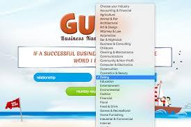 Home Design Business Names Business Name Generator Guru Free Business Name Ideas