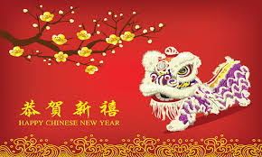 lunar new year cards lunar new year ecards new year cards isure search