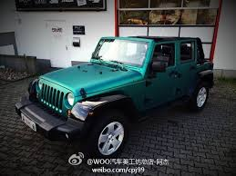 matte tiffany blue jeep 2015 new 1 52 20m tiffany blue high quality icy cool matte chrome