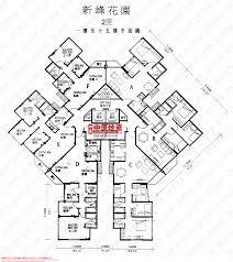 plan cuisine en parall鑞e 大埔墟 太和新峰花園classical gardens 中原地產 網上搵樓