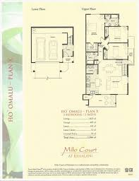 Hawaii Floor Plans Milo Court At Kehalani Market Update Home Prices Steadily On The