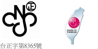 bureau of standards manufacturer sonho