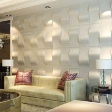 compare prices on 3d tile textures online shopping buy low price