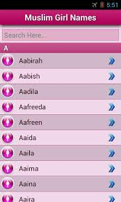 Suitable Meaning by Muslim Baby Names And Meaning Android Apps On Google Play