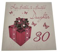 for a special granddaughter on your 30th birthday card 7383 cg