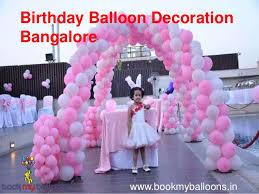 balloon arrangements for birthday birthday balloon decoration bangalore 1 638 jpg cb 1458303882