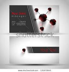 Abstract Business Cards Abstract Business Card Front Back Design Stock Vector 131670845