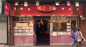 golden china golden china restaurant in central hong kong discount voucher