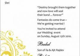 wedding invitations messages indian wedding invitation wording together with indian wedding