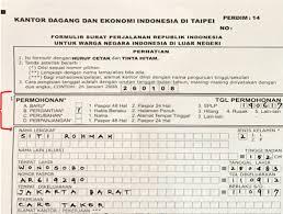 buat paspor online bayi kantor dagang dan ekonomi indonesia di taipei layanan keimigrasian