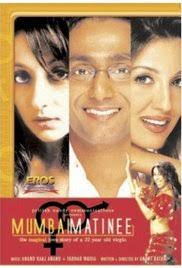 watch doctor i love you complete movie download torrent in hd