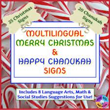 happy hanukkah signs multilingual merry christmas happy hanukkah posters by the esl nexus