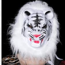 White Tiger Halloween Costume Child Animal Mask Tiger Lion Leopard Wolf Monkey Halloween Mask