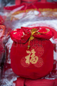 new year money bags silky money bag with ancient golden ingots and coin