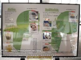 abr騅iation cuisine 大阪 旅 堺市 寄生獸電影的拍攝場景 堺市役所的展望區 無料參觀