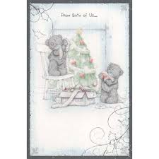 me to you from both of us christmas card threelittlebears co uk