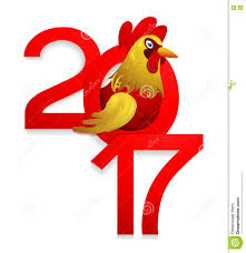 2017 Chinese Zodiac Sign Chinese New Year 2017 With Rooster Stock Illustration Image