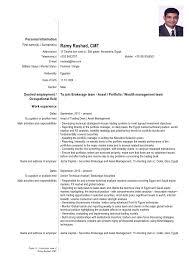 ramy rashad cmt updated cv