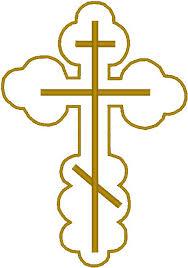 orthodox crosses tiedemann bevs product catalog