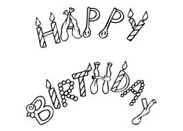 birthday coloring sheets free printable happy birthday coloring page birthday coloring
