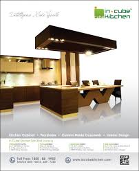 Kitchen Cabinet Magazine by Squarerooms Magazine Ad Issue 88 August 2012 Klang Valley