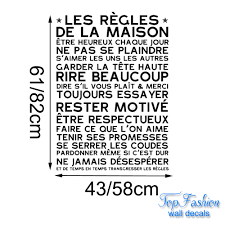 online shop art design house rules wall sticker french version