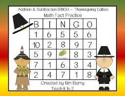 addition and subtraction bingo thanksgiving edition tpt