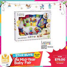 generic gifts lamaze generic version gift set u2013 baby baby starbuy wishlist