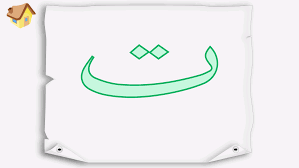 kids arabic letters android apps on google play