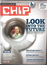 chip magazine media mritsna farm school