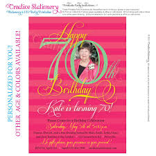 Buy Invitation Cards Online 70th Birthday Party Invitations Party Invitations Templates