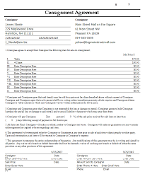 consignment form template cried info