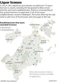 Boston Neighborhood Map by City Pressing State For More Neighborhood Based Liquor Licenses