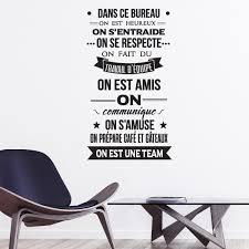 sticker citation dans ce bureau on est une team stickers citations