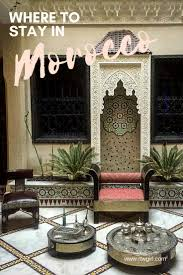 Moroccan Riad Floor Plan Riads Where To Stay When You Are Visiting Morocco