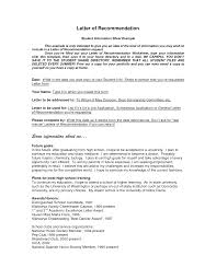 employment recommendation letter template free invoice template